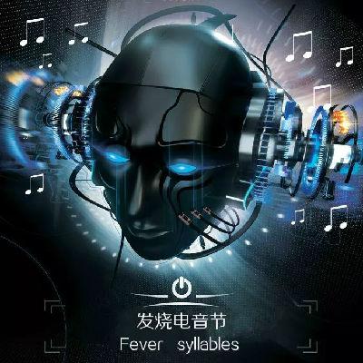 bpm128_Avicii x Laeko - Wake Me Up (Club Breakerz Festival Edit)