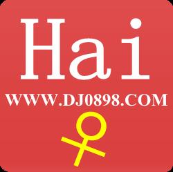 抖音BGM热播_Phao CM1X - Hai Phut Han(Remix)